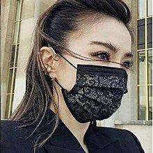 (現貨秒出)CSD謝金燕姐姐 聯名款 蕾絲口罩 中 間衛生口罩