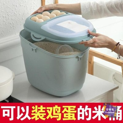 米桶 廚房米桶家用5公斤10公斤15公...