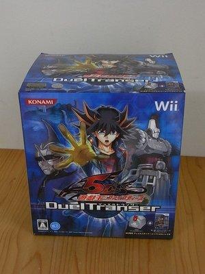 【小蕙館】Wii ~ 遊戲王 5Ds 決鬥狂熱者 ~ Duel Scanner同捆版 (純日版)