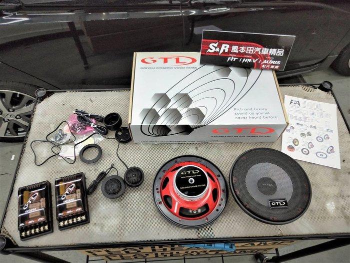美國GTL專業Hi-Fi喇叭 6.5吋 二音路 220W分離式喇叭 完工價