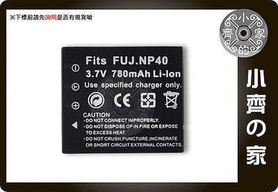 小齊的家 Fuji FinePix F810  #44 F811  #44 V10  #44 Z1  #44 Z2  #44 Z3  #44 Z5fd  #44