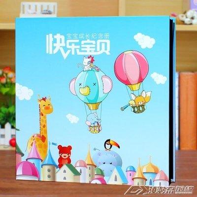 相冊影集自粘貼式DIY手工寶寶成長紀念冊覆膜家庭兒童創意記錄冊