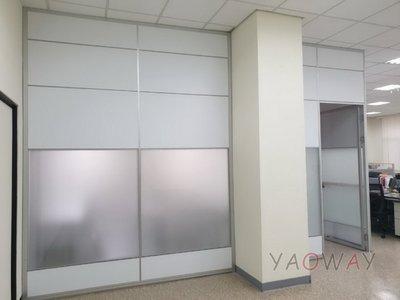 【耀偉】鋁框高隔間 (辦公桌/辦公屏風-規劃施工-拆組搬遷工程-組合隔間-水電網路)2