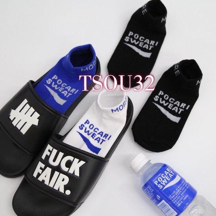 買10送一 搞怪韓國ulzzang原宿風 寶礦力 短襪 3色 船襪 襪子