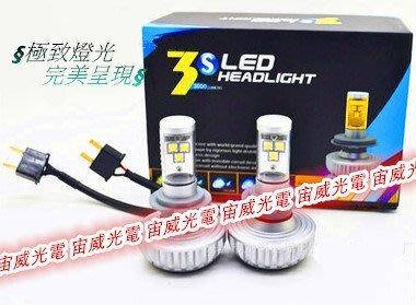 @宙威@ 3S 最新貼膜款 H7 CREE LED大燈 3000LM 超高亮度 新北市