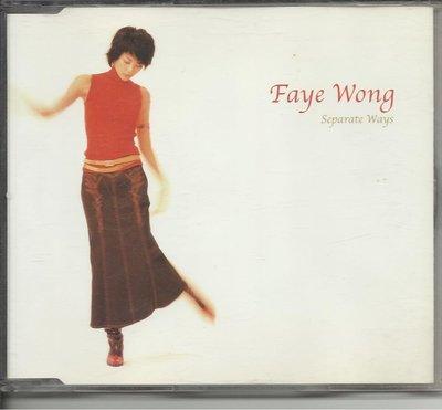 王菲Faye Wong Separate Ways CD