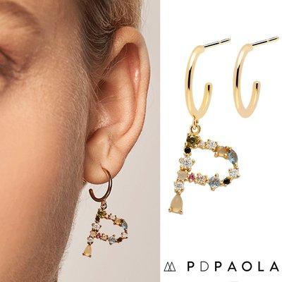 PD PAOLA 西班牙時尚潮牌 金色P字母耳環 彩鑽耳環 925純銀鑲18K金