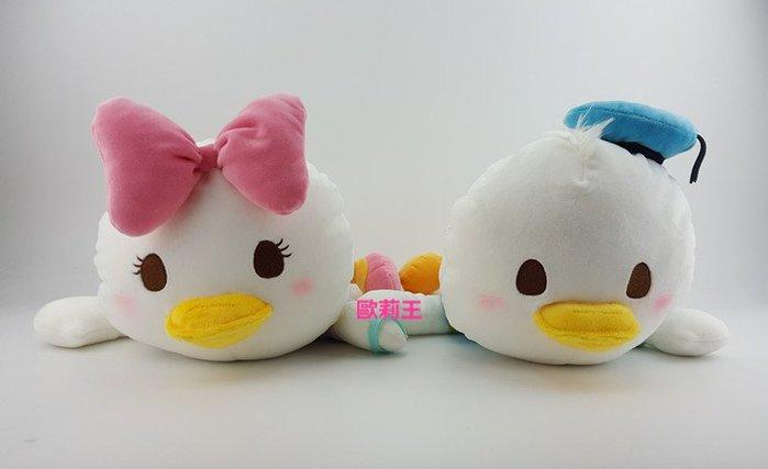正版 迪士尼 日本景品 SEGA 唐老鴨 黛西 趴姿絨毛娃娃 超級柔軟 Donald Duck 玩偶 生日禮物 歐莉王