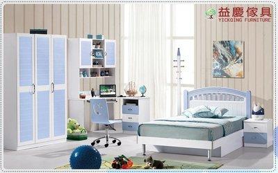 【大熊傢俱】HeH 602  兒童床 ...