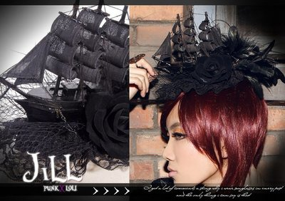 oO吉兒Oo蒸氣龐克黑珍珠幽靈船造型羽毛頭飾髮夾 黑【JR044B】