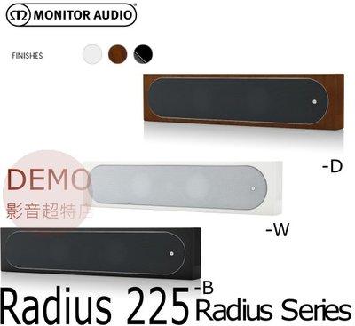 ㊑DEMO影音超特店㍿英國Monitor Audio Radius 225  壁掛型喇叭 奇蹟般的立體聲效果