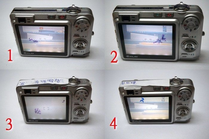 ☆寶藏點☆CASIO EX-Z850 數位相機 日本製造 沒附任何配件 機子有問題 當零件機賣 歡迎貨到付款PP270