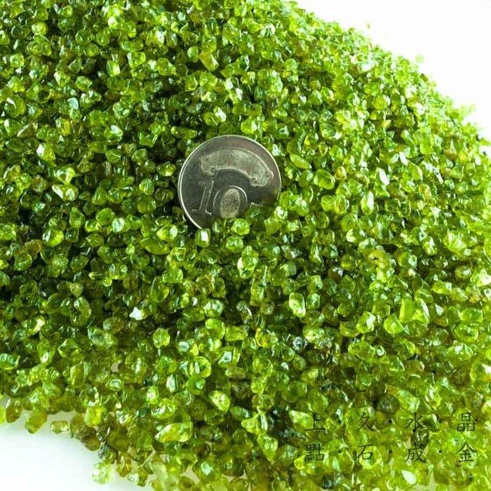 『上久水晶』【橄欖石碎石碎料】【每公斤300元】【10公斤2500元】五行水晶碎石