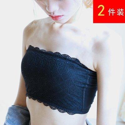 兩件蕾絲花邊無肩帶裹胸抹胸打底防走光女 LQ3665