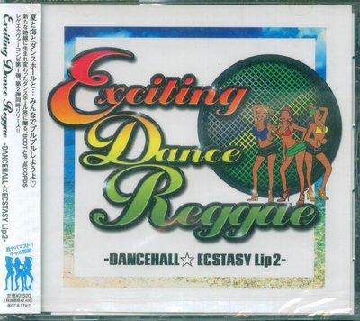 K - Exciting Dancereggae Dance Hall Ecst 2 - 日版 - NEW