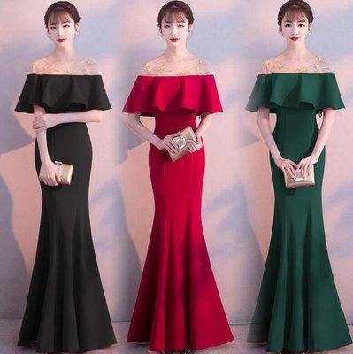 洋裝 晚禮服長裙 宴會主持人性感魚尾裙 修身顯瘦禮服 連身裙 尾牙禮服 —莎芭
