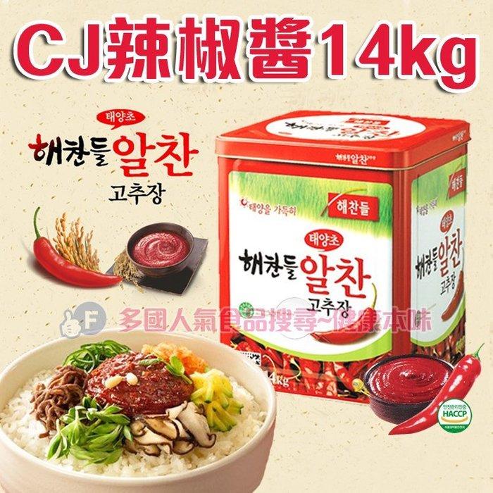 (免運)韓國CJ辣椒醬14公斤桶裝[KO8801007052335]健康本味