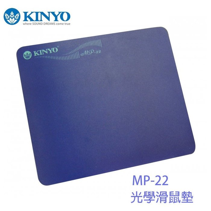 KINYO 耐嘉 MP-22 光學滑鼠墊/EVA滑鼠墊/電腦週邊