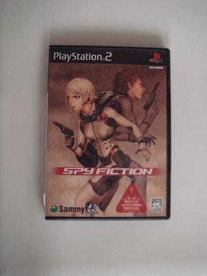 PS2 間諜傳奇 間諜任務 SPY FICTION