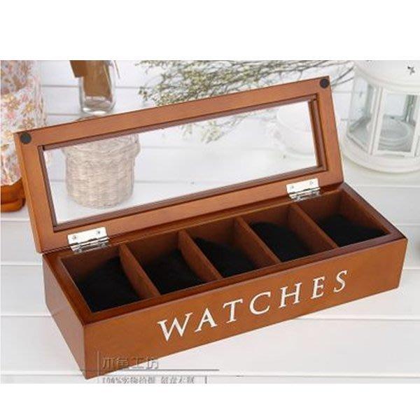 5Cgo【鴿樓】會員有優惠 22240495268 實木木質 高檔手表盒首飾收納盒 收藏盒展示儲物盒 五格