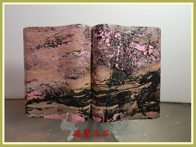 瑞寶玉石 ~ 花蓮玫瑰石雕 (一本萬利~無字天書) 擺件 直購價【H5271】