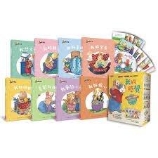 ☆天才老爸☆→【親子天下】我的感覺系列50萬冊經典紀念版(8書+朗讀CD+情緒遊戲卡)