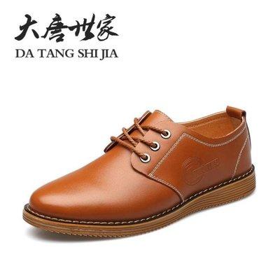 皮鞋—男鞋夏季潮鞋新款男士英倫商務 休閒皮鞋大碼夏季青年牛皮鞋子 korea時尚記