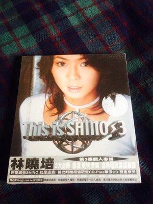 林曉培 This is SHINO 3 專輯 首批限量版本 (全新/未拆封/非再版/已絕版) 特價:1500元 僅有1張
