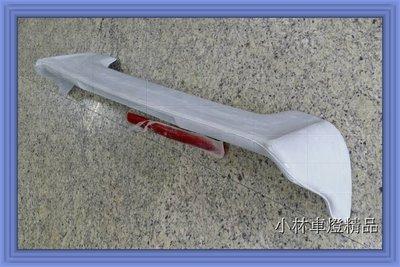 ※小林車燈※日產 NISSAN K11 MARCH NISOM 尾翼 FRP 附第三煞車燈 特價中
