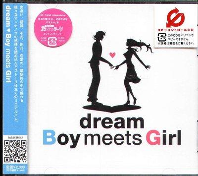 K - dream - Boy meets Girl - 日版 - NEW