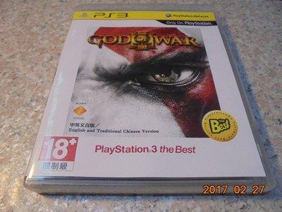 PS3 戰神3 GOW3/God of War III 中英合版 直購價500元 桃園《蝦米小鋪》