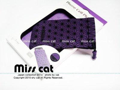 『Miss Cat 貓小姐』*Phone Cell Plus Bone 4.3吋 璀璨星鋩超纖收納袋 (吸震手機套) 紫