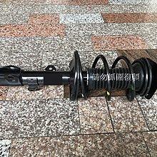 豐田 WISH 04-09 Z版 6人座 全新 後面 避震器總成 一支1850
