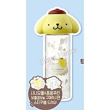 Sanrio Pompompurin Water Bottle 布甸狗水樽
