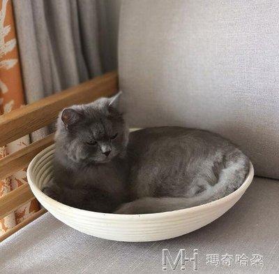 日和生活館 藤編貓窩夏季清涼貓鍋寵物窩四季貓屋貓床貓抓板耐磨貓咪用品YYPS686