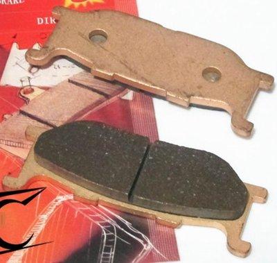 YAMAHA XJ6N 整車金屬燒結 煞車皮/後煞車片BRAKE PADS