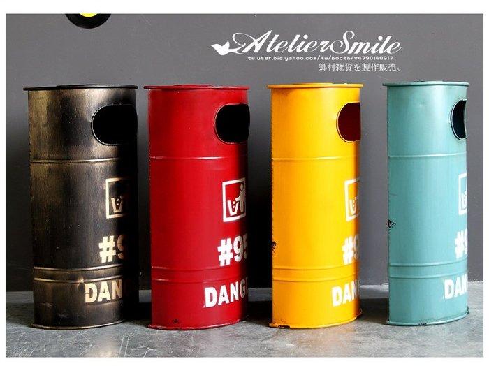 [ Atelier Smile ] 鄉村雜貨 美式 LOFT復古作舊 鐵皮垃圾桶 戶外垃圾桶 免運 # 大款 (現+預)