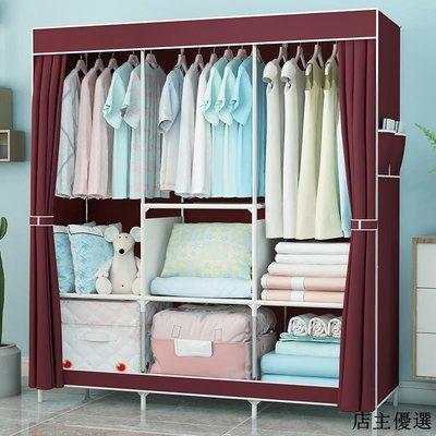 簡易衣柜布藝租房家用組裝布衣柜簡約現代經濟型宿舍掛衣柜布衣櫥