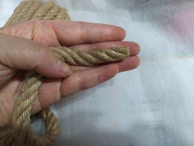 一把約10公尺---170元---1.2公分粗麻繩