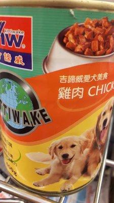 飛微兒-吉諦威大狗罐 台灣製 400克   牛 雞 羊 豬   2箱48罐  1299 免運 偏遠另計  @!