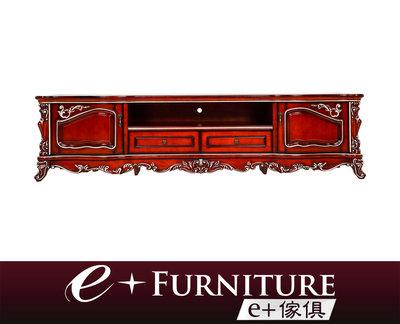 『 e+傢俱 』AF122 哈里遜 Harrison 新古典 英式風格 電視櫃   TV櫃   胡桃色   英式家具