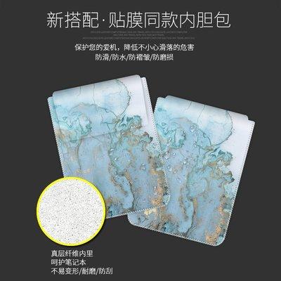 筆電背膜 螢幕膜華為matebook14電腦貼紙x榮耀電腦膜外殼保護膜小米pro筆記本貼膜