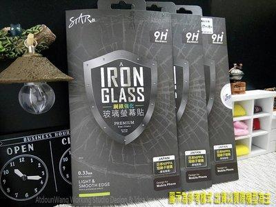 【鐵人科技】ASUS ZenFone3 ZE552KL Z012DA 5.5吋【旭硝子】9H鋼化玻璃保護貼