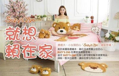 *RENA美物探險*全新COSMED 康是美 SUZY S ZOO暖心毯+Boof熊 就想賴在家 梨花熊 甜心熊偶 蓋毯