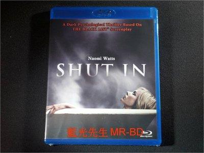 [藍光BD] - 育陰房 ( 冰鎮房嚇 ) Shut In