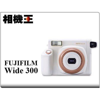 ☆相機王☆Fujifilm Instax Wide 300 Toffee 白色 寬片幅 拍立得 公司貨 (2)