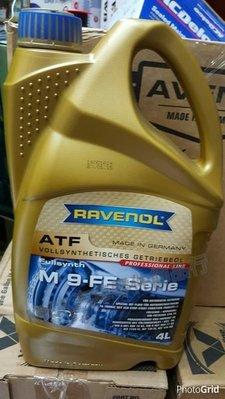 全新 RAVENOL ATF波箱油4L