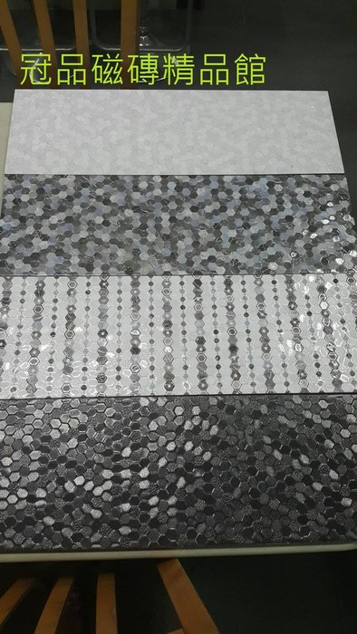 ◎冠品磁磚精品館◎西班牙進口精品-六角馬賽克壁磚(共四色) –20X60 CM