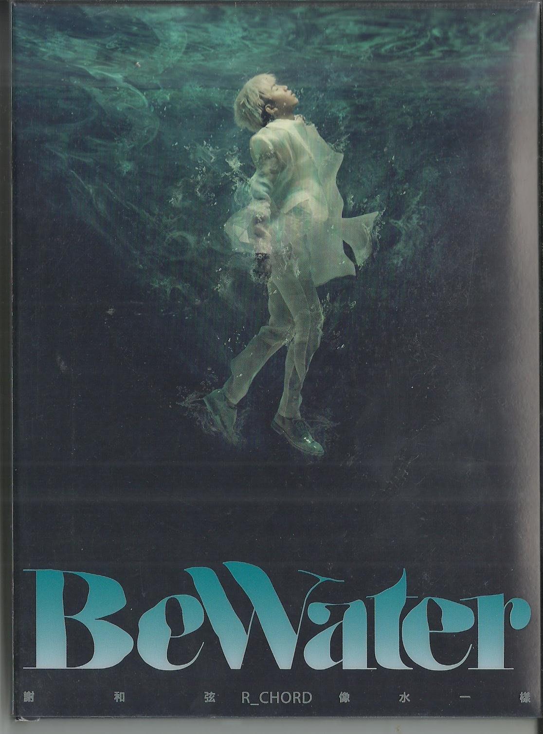 謝和弦像水一樣BeWater CD_保存如新傳宣片