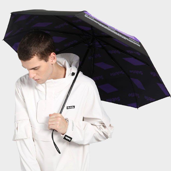 Subtle晴雨兩用傘19年最新款~573系列06 限定紫 附同花色防水傘袋 抗UV50+阻擋99.9%紫外線
